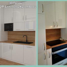 Бяла кухня гланц цена София