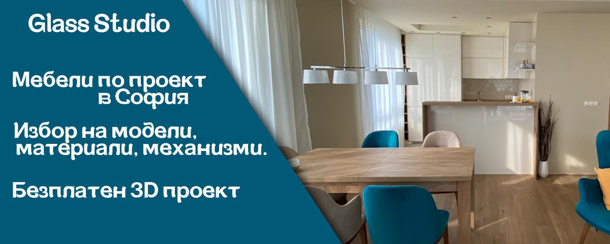 -мебели-2020-2